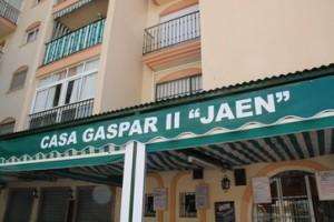 "Detalle del toldo; Casa Gaspar II ""Jaen"""