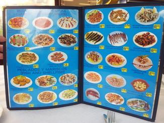 Un detalle de su oferta. Por ejemplo, muslos de cangrejo 8€; calamaritos 8€; boquerones a la plancha 8€