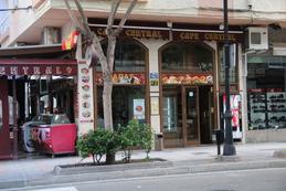 Entrada del Café Bar Central