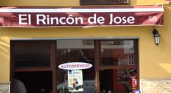 """Detalle entrada de """"El Rincón de Jose"""""""