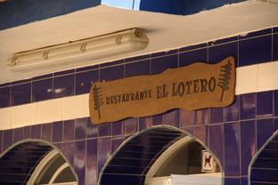 """Otro precioso letrero del restaurante Salvador """"El lotero"""""""