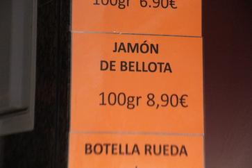 Jamón de Bellota. 100 gramos 8,90€