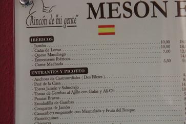 Ejemplo de la carta: surtido de ibéricos 10€