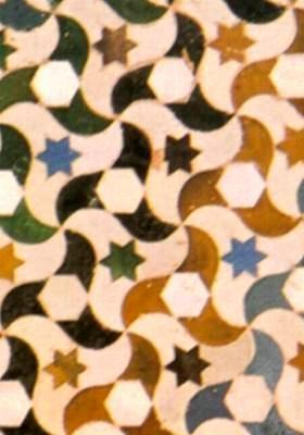Las pajaritas de la Alhambra. gentileza de