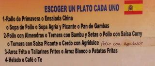 Ensalada china + ternera + arroz tres delicias + postres