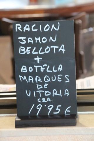 Ración jamón de bellota + botella de Marques de Vitoria 19,95€