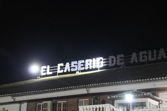 El caserio de Aguadulce (Sevilla).