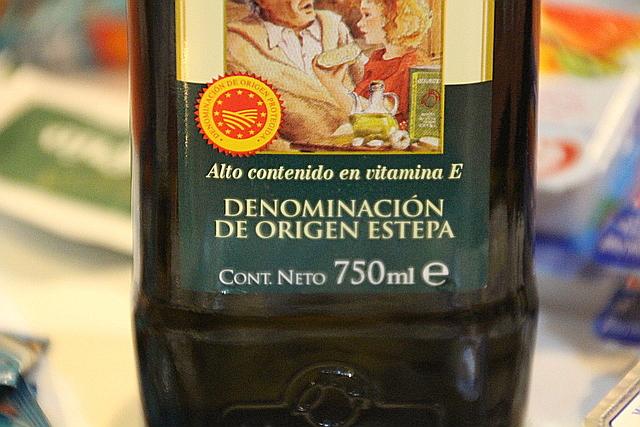 Aceite con denominación de origen Estepa.