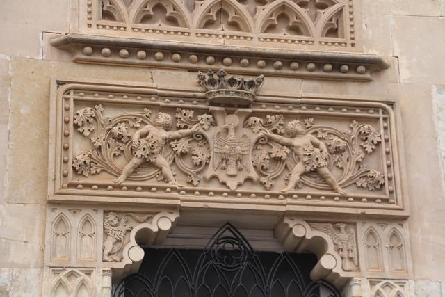 Detalle del palacio de la marquesa de Cartago.