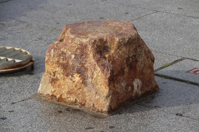 Piedra de decpitar,