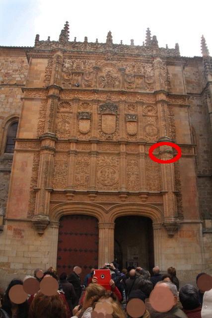 La rana en la facjada de la universidad de Salamanca.
