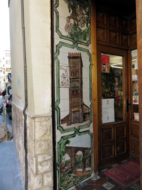 Comercio, con la torre de San Martín en su fachada.
