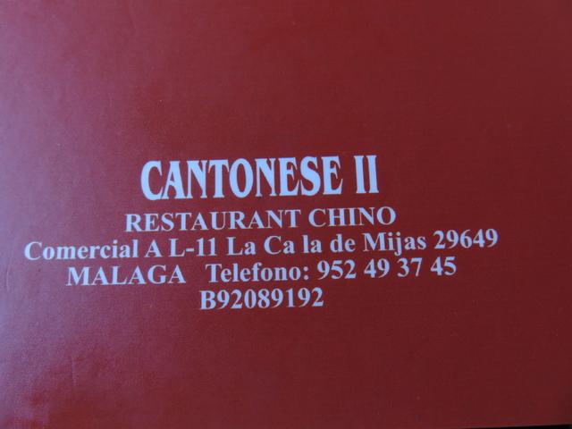 Cantonese II