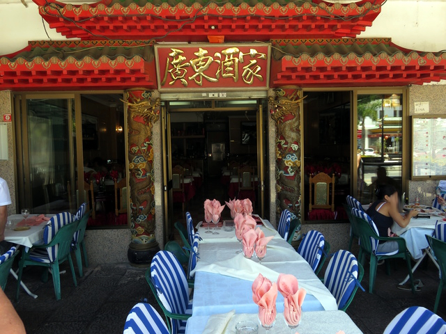 Restuarante Cantonese II de La Cala de Mijas.