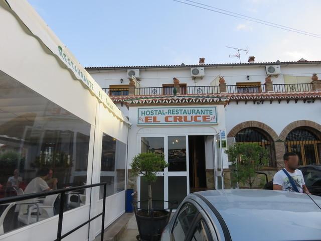 Hostal Restaurante El Cruce Ardales
