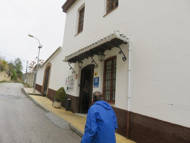 Entrada de recepción de La Enrea.