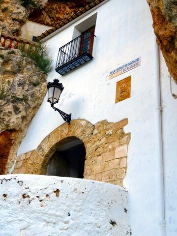 Puerta de entrada a la ciudad antigua.