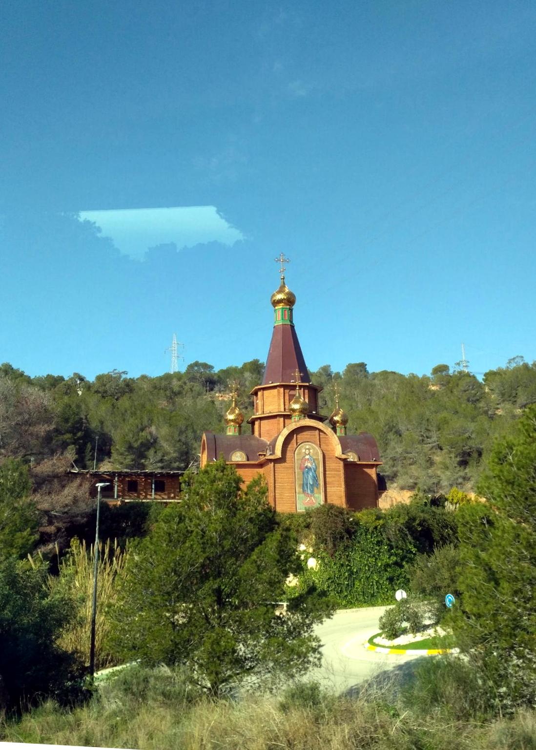 Iglesia rusa en Altea. Foto de nuestro compañero José María.